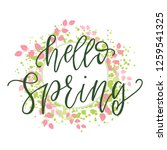 hello spring motivational and... | Shutterstock .eps vector #1259541325