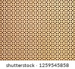 wooden ornamental shield texture | Shutterstock . vector #1259545858