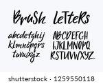 handwritten vector stylized...   Shutterstock .eps vector #1259550118