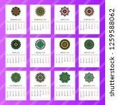 year 2019 calendar  vertical... | Shutterstock .eps vector #1259588062