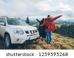 couple holding and looking at...   Shutterstock . vector #1259595268
