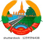 national coat of arms of the... | Shutterstock . vector #1259596438