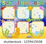 design of the school timetable... | Shutterstock . vector #1259615038
