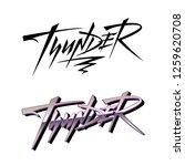 thunder synthwave vaporwave... | Shutterstock .eps vector #1259620708