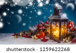 burning candles   lantern and... | Shutterstock . vector #1259622268