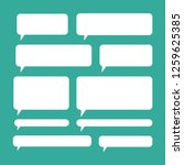 set of message bubbles.frame... | Shutterstock .eps vector #1259625385