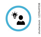 verified idea lightbulb in man... | Shutterstock .eps vector #1259649538