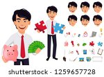 asian business man  concept of... | Shutterstock .eps vector #1259657728