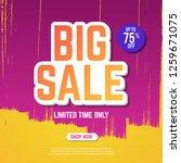 big sale banner template. sale... | Shutterstock .eps vector #1259671075