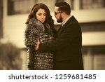 young fashion couple in... | Shutterstock . vector #1259681485