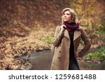 happy young fashion woman with... | Shutterstock . vector #1259681488
