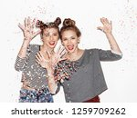 close up portrait of two...   Shutterstock . vector #1259709262