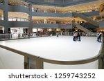 seremban  malaysia  december 01 ...   Shutterstock . vector #1259743252