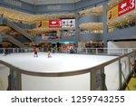 seremban  malaysia  december 01 ...   Shutterstock . vector #1259743255