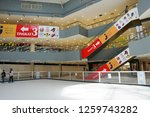 seremban  malaysia  december 01 ...   Shutterstock . vector #1259743282