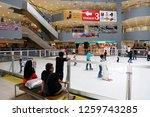 seremban  malaysia  december 01 ...   Shutterstock . vector #1259743285