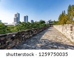 nanjing  china  ancient... | Shutterstock . vector #1259750035