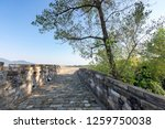 nanjing  china  ancient... | Shutterstock . vector #1259750038