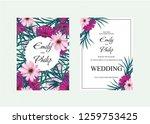 wedding invitation  violet ... | Shutterstock .eps vector #1259753425