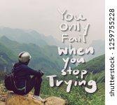 inspirational and motivation... | Shutterstock . vector #1259755228