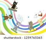 cats are having fun... | Shutterstock .eps vector #1259765365