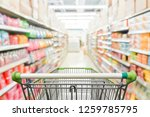 supermarket aisle with empty... | Shutterstock . vector #1259785795