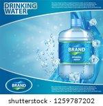 drinking cooler water ad vector ... | Shutterstock .eps vector #1259787202
