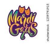 mardi gras carnival party... | Shutterstock .eps vector #1259791915