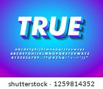 modern geometric font with cool ...   Shutterstock .eps vector #1259814352