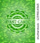 avant garde green emblem with...   Shutterstock .eps vector #1259814565