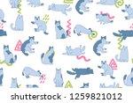 cute simple seamless pattern...   Shutterstock .eps vector #1259821012