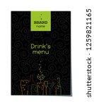drinks menu cover design ... | Shutterstock .eps vector #1259821165