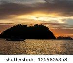 beautiful sunset on the... | Shutterstock . vector #1259826358