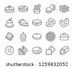set of bakery icons   such as...   Shutterstock .eps vector #1259832052