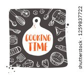 cooking time. hand drawn vector ...   Shutterstock .eps vector #1259837722