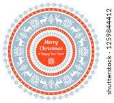 ornamental circular christmas... | Shutterstock .eps vector #1259844412