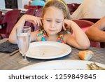 portrait of five years old... | Shutterstock . vector #1259849845