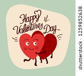 valentine's day greeting with... | Shutterstock .eps vector #1259852638