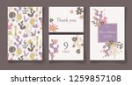 ready wedding card design... | Shutterstock .eps vector #1259857108