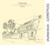 cochin  kochi   kerala  south... | Shutterstock .eps vector #1259879152