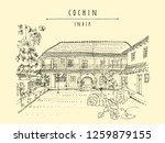 cochin  kochi   kerala  south... | Shutterstock .eps vector #1259879155