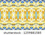 melting colorful symmetrical... | Shutterstock . vector #1259881585