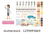 vector young adult woman in... | Shutterstock .eps vector #1259895865