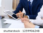 bookkeepers team or financial... | Shutterstock . vector #1259906248