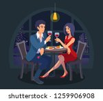beautiful couple on a date sit... | Shutterstock .eps vector #1259906908