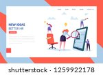 hr recruit hire talent landing...   Shutterstock .eps vector #1259922178