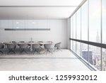 white glass office interior... | Shutterstock . vector #1259932012