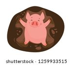 funny and cute cartoon pig... | Shutterstock .eps vector #1259933515