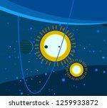 2d illustration. cartoon cosmos ...   Shutterstock . vector #1259933872