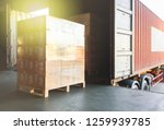 logistic and warehouse. the... | Shutterstock . vector #1259939785